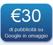 30 euro di pubblicità in omaggio ai visitatori – Adwords